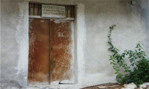 ΑΛΕΥΡΟΥ-ΛΑΚΩΝΙΑΣ-Παλαιό καλαθοποιείο