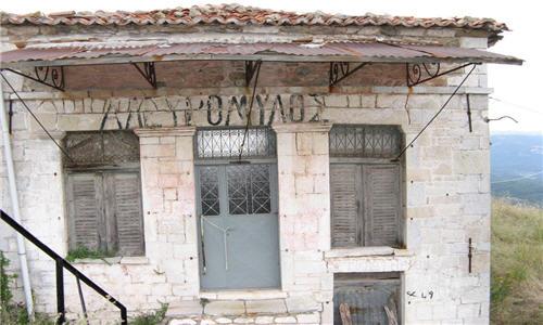 ΓΕΩΡΓΙΤΣΙ-ΛΑΚΩΝΙΑΣ-ΑΛΕΥΡΟΜΥΛΟΣ