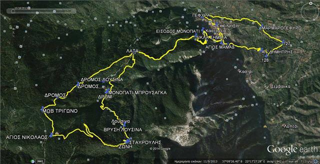 2KASTOREIOS-AGONAS-MAP